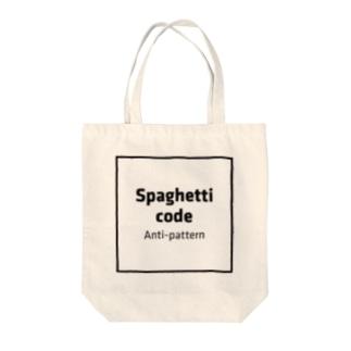 スパゲッティコード Tote bags