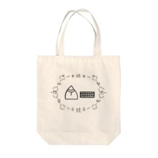 トンパ文字 「山本」 Tote bags