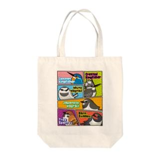 コミック風なことりたち Tote bags