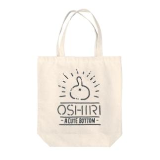 NEKO NO OSHIRI ネイビーライン Tote bags