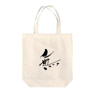 無 Tote bags
