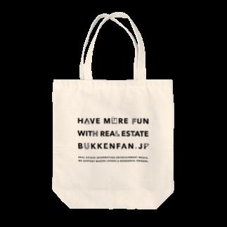 物件ファン商店の tote bag Tote bags