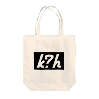 k?h Tote bags