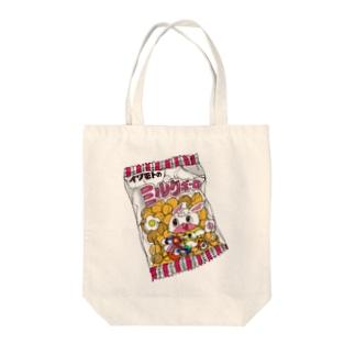 うさうさボーロ(駄菓子) Tote bags