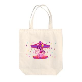キラキラ✧メリーゴーランド Tote bags
