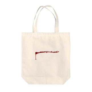 すみません!切られました! Tote bags