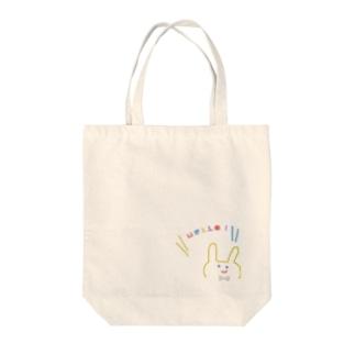 にやりうさぎ Tote bags