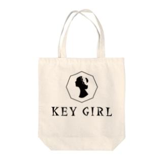 keygirl Tote bags