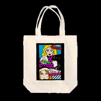 ばにたすの店の女装達 Tote bags