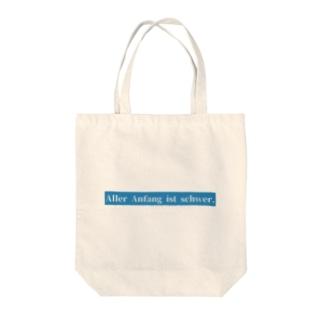 【ドイツ語】何事もはじめは難しい 青 Tote bags