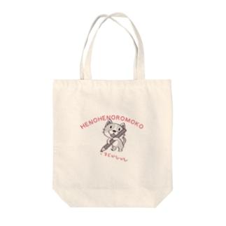 へのへのろもこサコッシュ_ナチュラル_ Tote bags