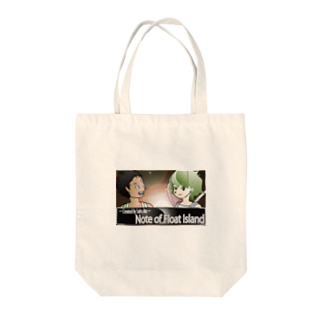 RSCスタジオSHOPのNOTE OF FLOAT ISLAND by saitorio Tote bags