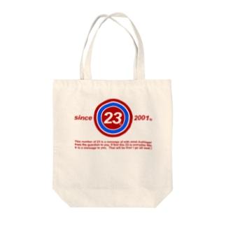 23Whisper_square Tote bags