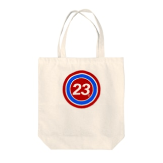 23Whisper_round Tote bags