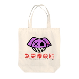 MINI-CO Tote bags