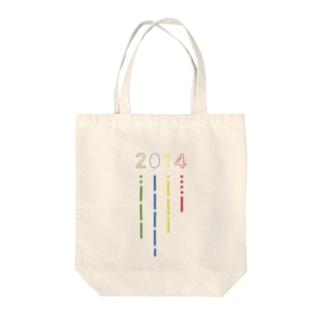 モールス符号2014 Tote bags
