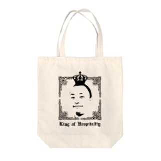 king of hospitality Tote bags