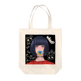 What? Tote bags