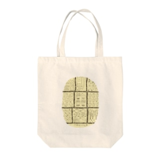 A pleasant container Tote bags