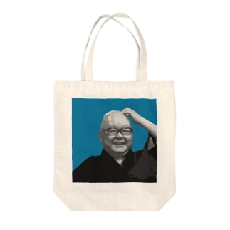 文豪・井伏鱒二くん Tote bags