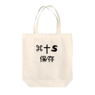 nuwtonの保存 Tote bags