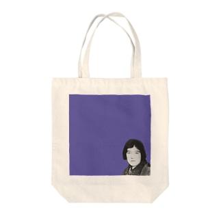 文豪・与謝野晶子ちゃん Tote bags