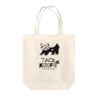 ジャックナイフ Tote bags