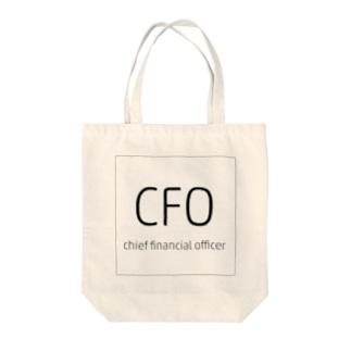 CFO専用 Tote bags