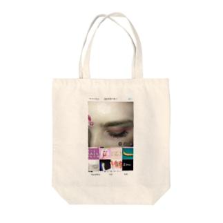スクリーンショット Tote bags