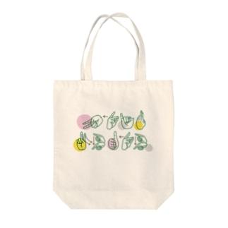 バイトリーダー Tote bags