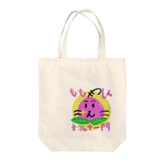 もももん01 Tote bags