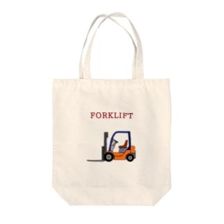 フォークリフト Tote bags