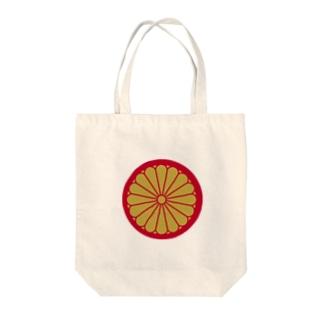 愛国者 Tote bags