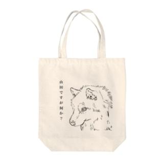 日本人の2人に1人が使ってるグッズ Tote bags