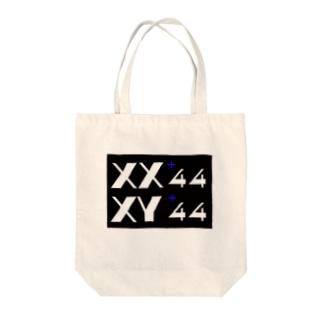 染色体 Tote bags