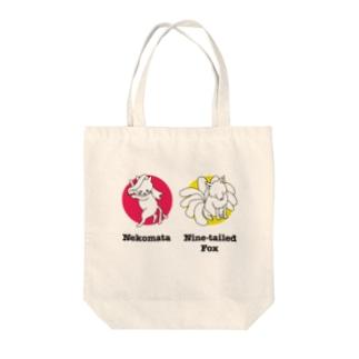 猫又と九尾 Tote bags