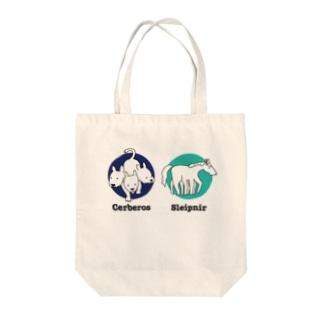 ケルベロスとスレイプニル Tote bags