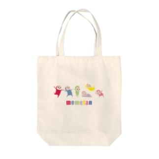 カラフルめめたん02 Tote bags