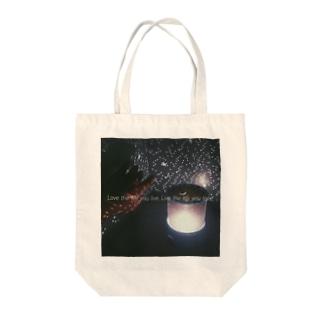 Planetarium Tote bags