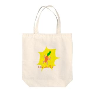 にんじんマン Tote bags