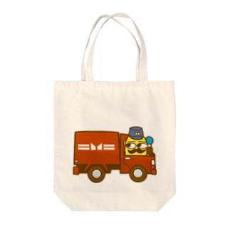アルボリオくんの郵便車 Tote bags