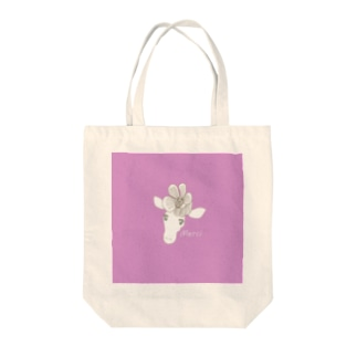 花飾りのキリンMerciグッズ トートバッグ