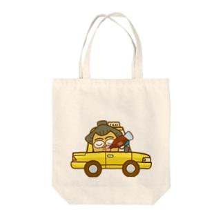 ササニシキくんのタクシー Tote bags