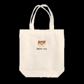 『レモンのれ』SUZURI店の【トートバッグ】秋田犬~赤毛 トートバッグ
