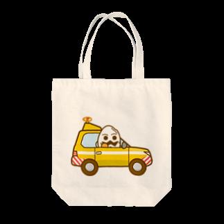 コメビツくんのモチゴメくんのハイウェイパトカー Tote bags