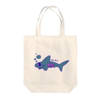 サメくん Tote bags
