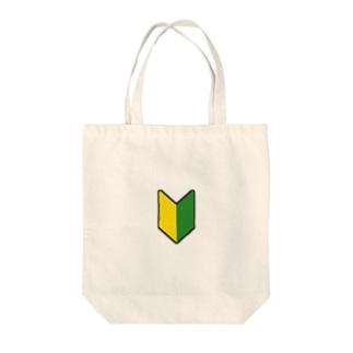 若い葉のマーク Tote bags