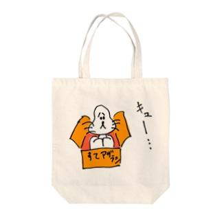 すてアザラシ Tote bags