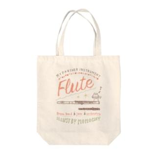 フルート Tote bags