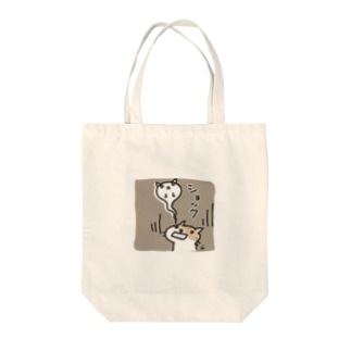 ショック(ご近所ネコのTさん) Tote bags